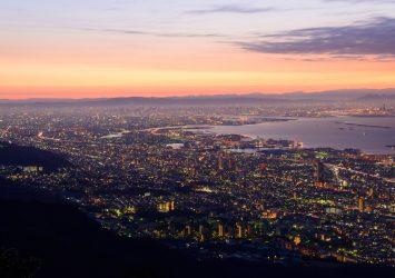 夕暮れの摩耶山 掬星台から見るトワイライト風景 兵庫の風景