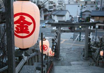 金刀比羅神社 徳島の風景