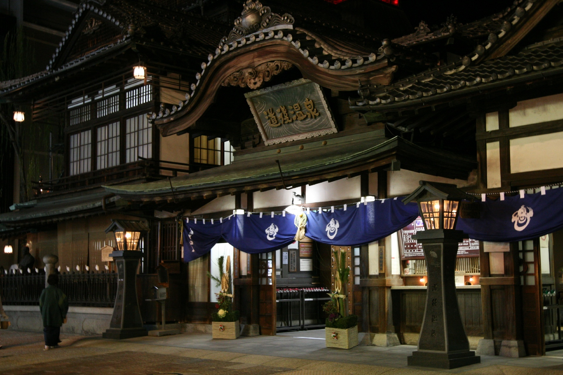 夜の道後温泉 愛媛の風景