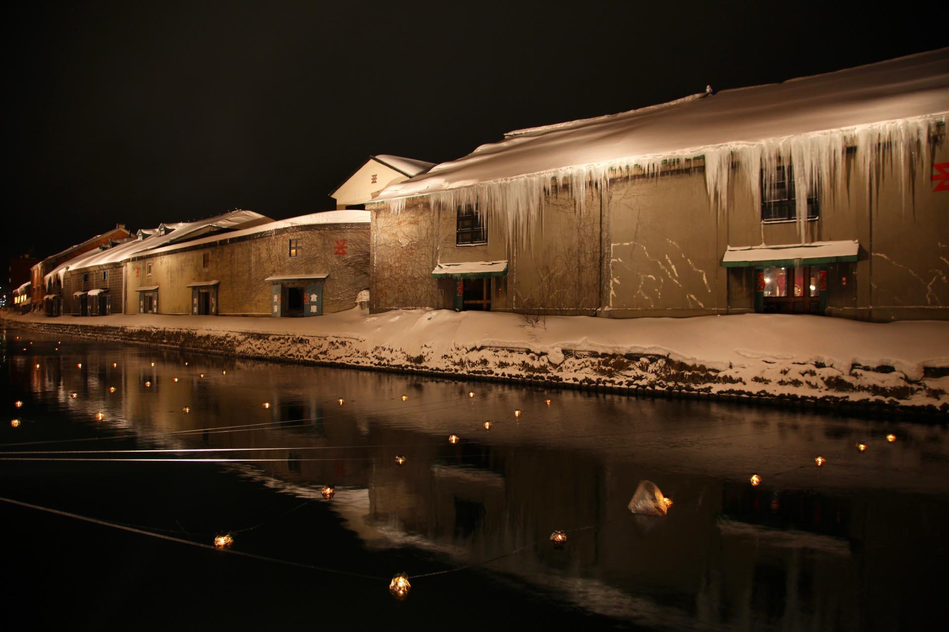 北海道の冬の風景 二月の小樽の夜