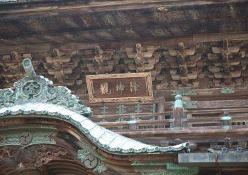 こんぴらさん 金刀比羅宮 香川の風景