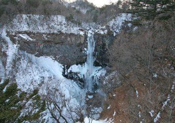 真冬の華厳の滝 栃木の風景