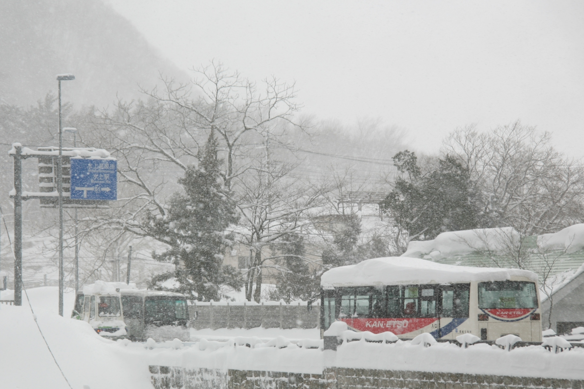 冬のみなかみ町の風景 群馬の風景
