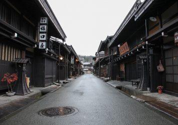 飛騨高山の町並み 岐阜の風景