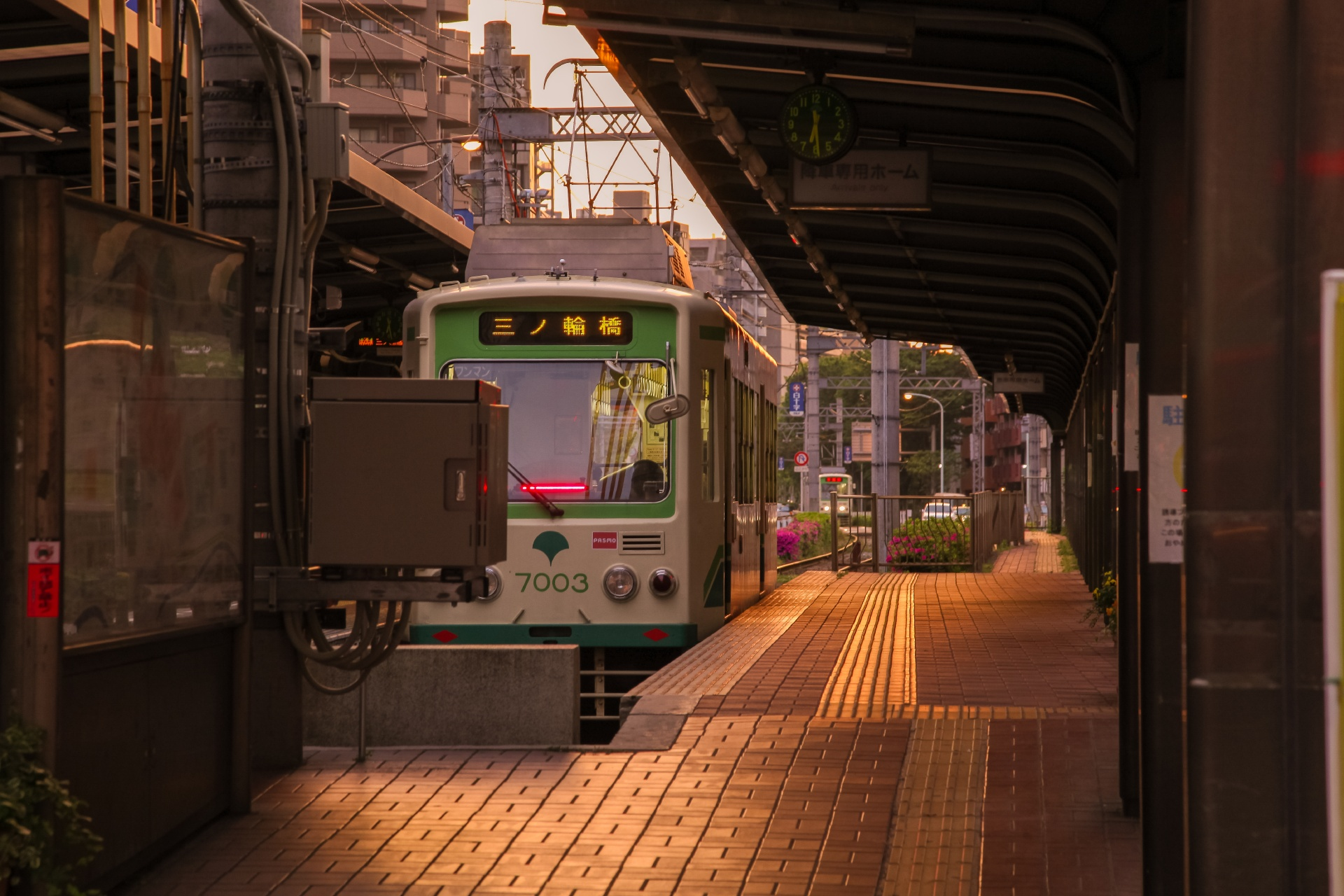 夕暮れの早稲田 東京の風景