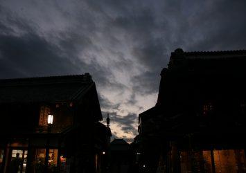 夕暮れの川越の風景 埼玉の風景