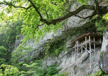 投入堂 鳥取の風景