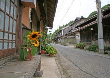 石見銀山 大森の町並み 島根の風景