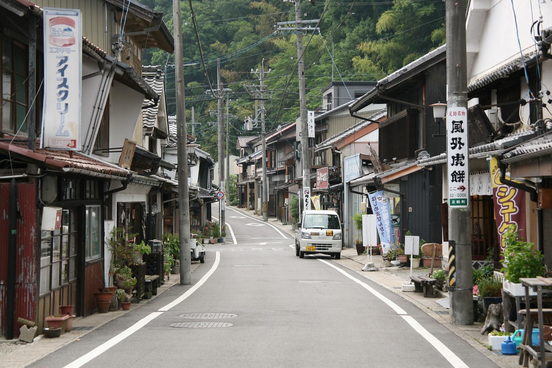足助の古い町並み 愛知の風景