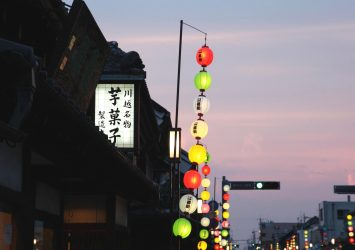 川越百万灯夏まつりの風景 埼玉の風景