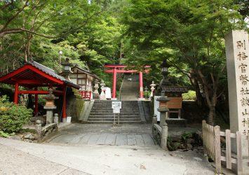 談山神社 奈良の風景