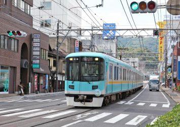 京阪京津線 大津の風景 滋賀の風景