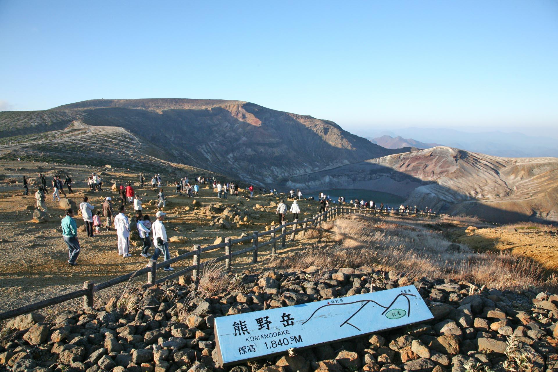 秋の蔵王山 熊野岳と御釜 山形の風景