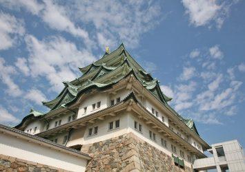 名古屋城 愛知の風景