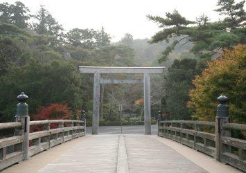 秋の伊勢神宮 三重の風景