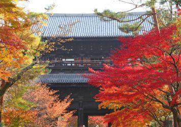 秋の南禅寺 京都の風景
