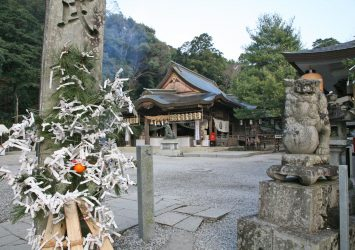 日本の正月の風景 和霊神社 愛媛の風景