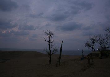 夕暮れの鳥取砂丘 鳥取の風景