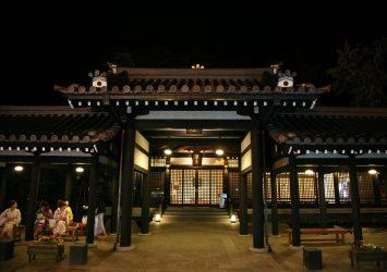 夜の城崎温泉「御所の湯」 兵庫の風景