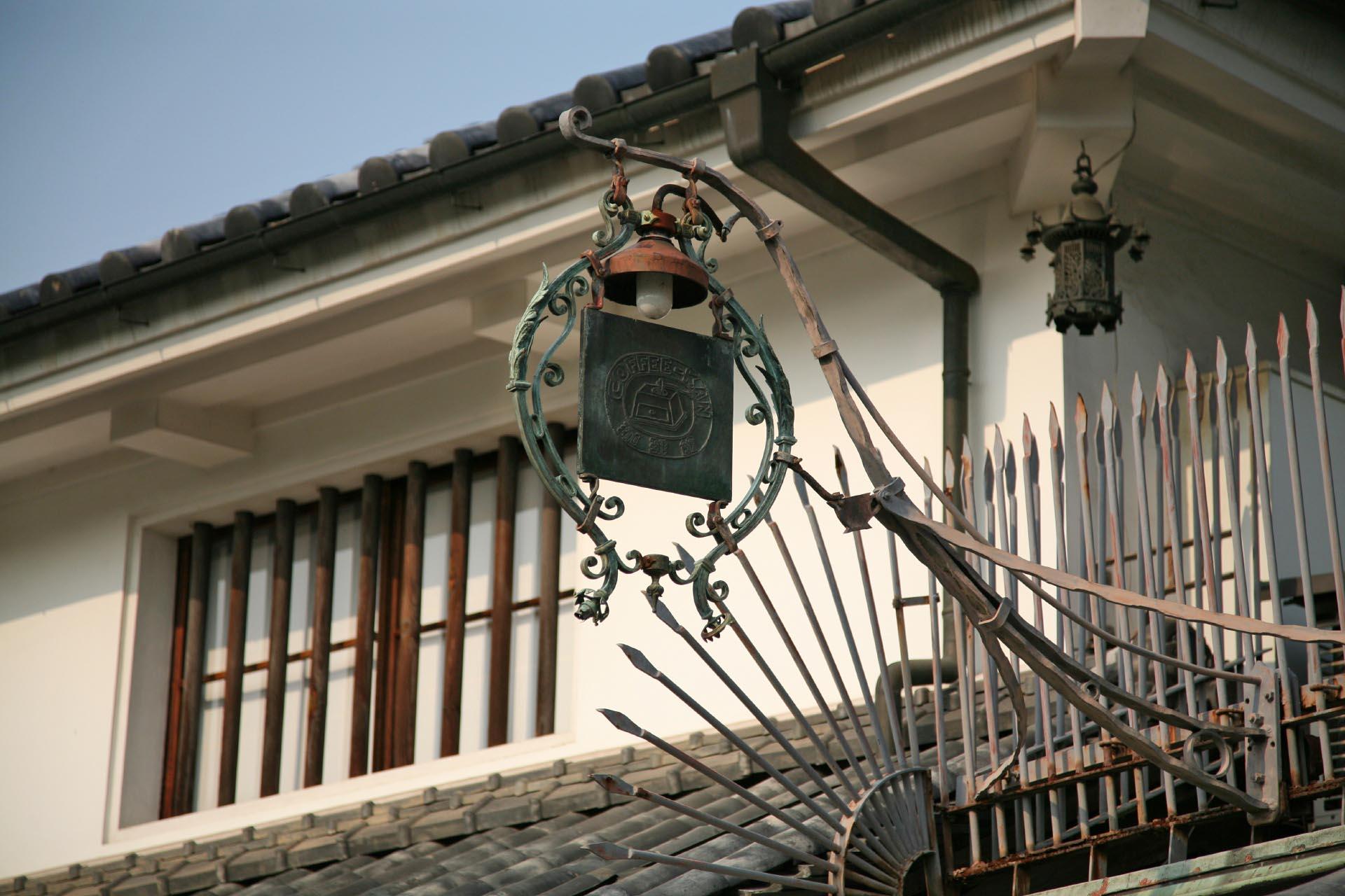 倉敷の風景 岡山の風景