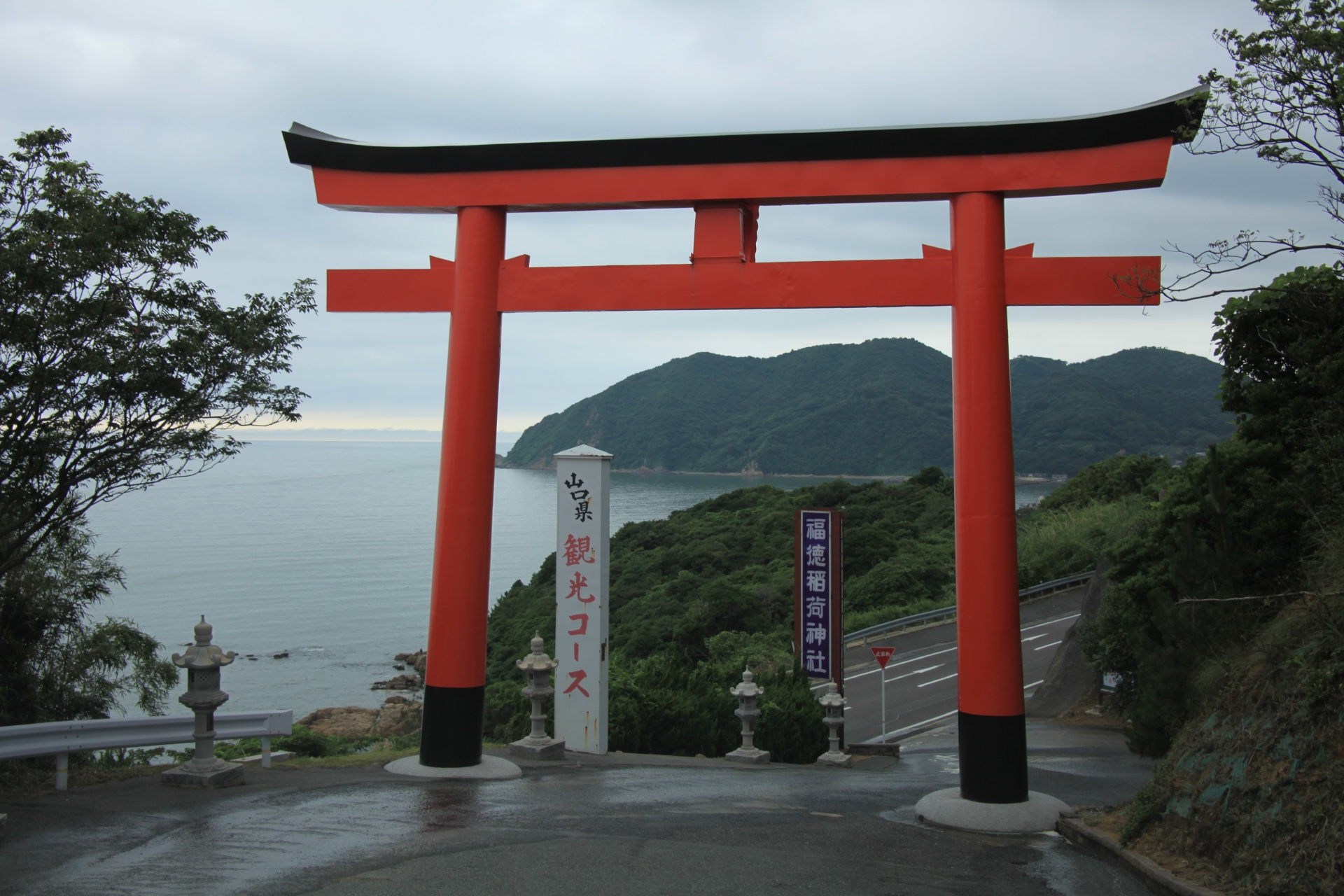 福徳稲荷神社 山口の風景