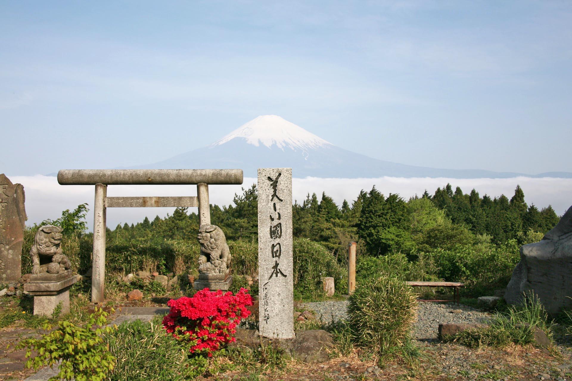 御殿場から見る富士山 静岡の風景