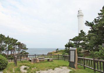 日御碕 島根県の風景