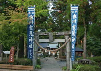 白川吉見神社 熊本の風景