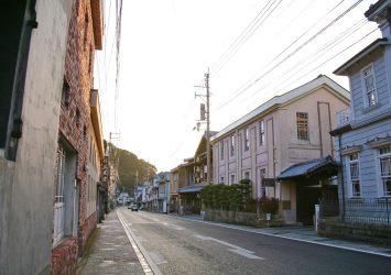 有田内山の町並み 佐賀の風景