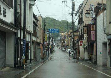 竹田の町並み 大分の風景