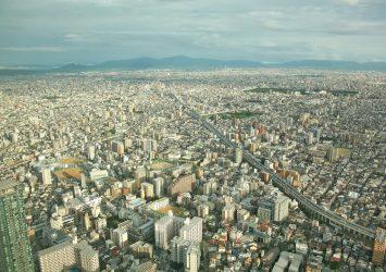 夏の大阪 あべのハルカスから見る風景 大阪の風景