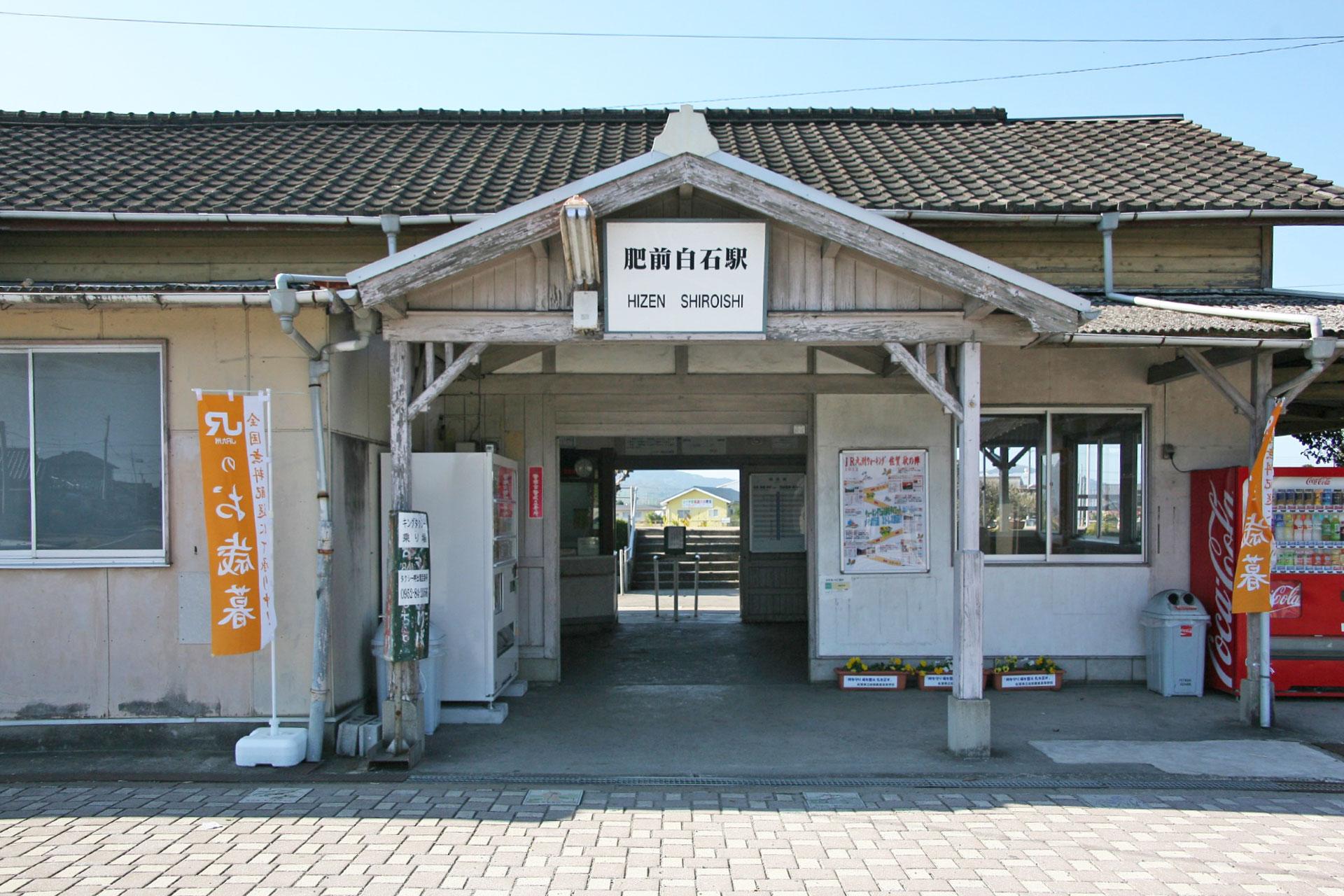 肥前白石駅 佐賀の風景