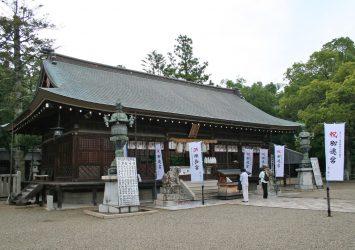 伊弉諾神宮 兵庫の風景