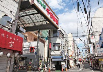 九月の大阪 千日前 大阪の風景