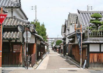 大阪の伝統的な町並み「 富田林寺内町」 大阪の風景