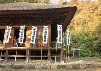 秋の鎌倉 杉本寺 神奈川の秋の風景
